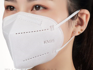 FACE MASK - KN95 WHITE EACH.